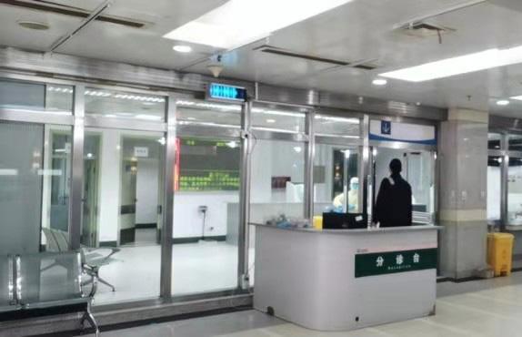AirSteril luftrenare mot coronaviruset på ett sjukhus