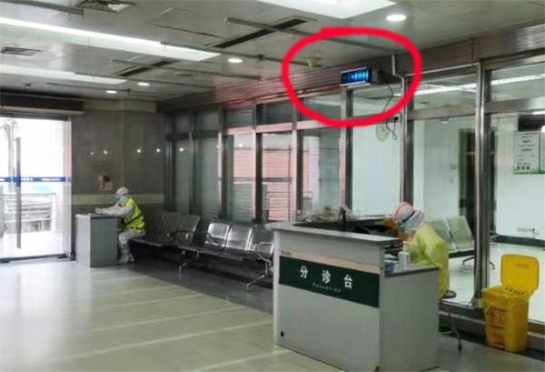 Luftrenare mot Coronavirus på sjukhus i Kina
